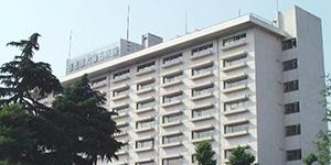 附属第三病院