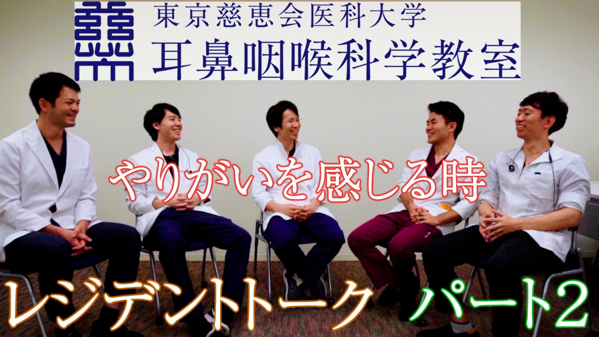 グループインタビュー02