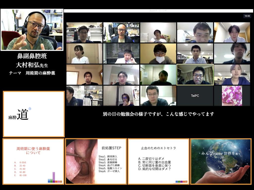 レジデントブログ 勉強会