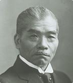 初代教授 金杉 英五郎