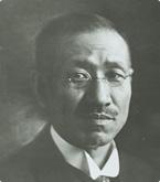 二代教授 佐藤 敏夫