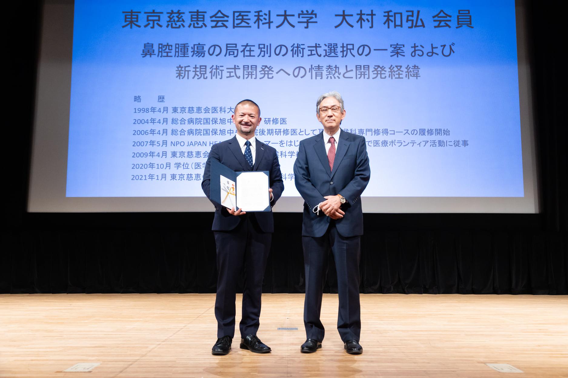 第28回鼻科学会賞を大村和弘が受賞